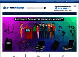 e-techshop.com