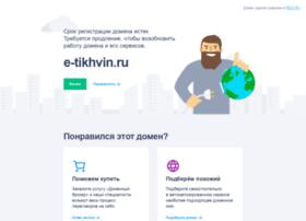 e-tikhvin.ru