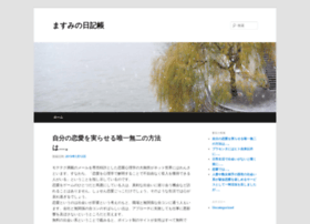 e-time3680.com