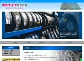 e-tire-wheel.co.jp