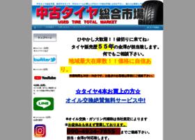 e-tire-wheel.com