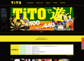 e-tito.jp