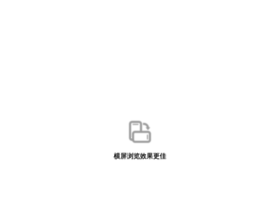 e-to-china.com.cn