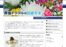 e-tokat.net
