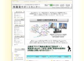 e-tokuyuchin.jp