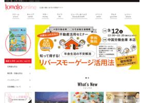 e-tomato.jp