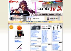 e-tone.jp