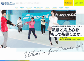 e-toprun.com