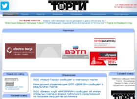 e-torgi.ru