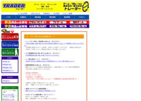 e-trader.jp