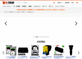 e-trend.co.jp