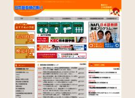 e-tsudoi.com