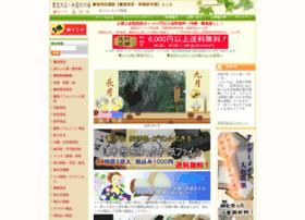e-unica.jp