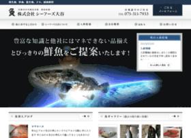 e-uonet.com