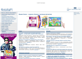 e-vending.ru
