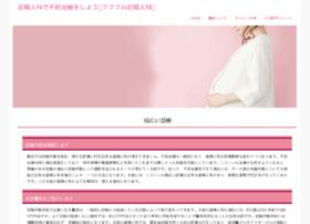 e-vizio.com