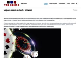 e-vokzal.com.ua