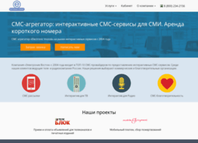 e-vostok.ru