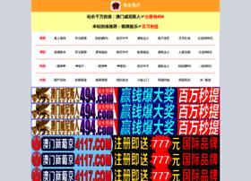 e-warung.com