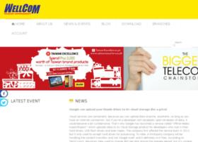 e-wellcom.com