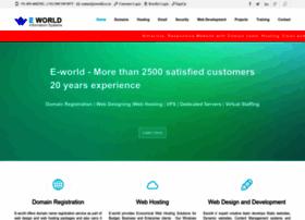 e-world.co.in