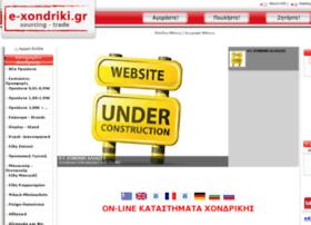 e-xondriki.gr