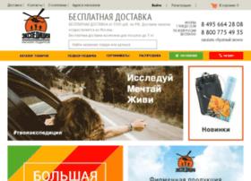 e-xpedition.ru