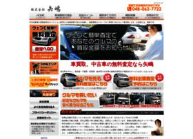e-yajima.com