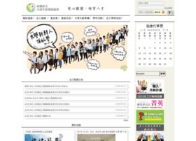 e-yang.org.tw