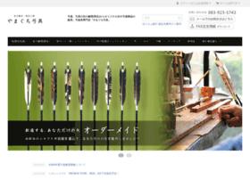 e-yumiya.com