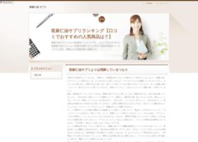 e-zegarek.com
