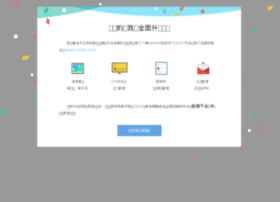 e.51shebao.com