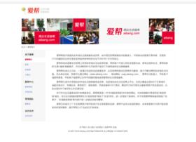 e.aibang.com