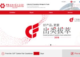e.cantonfair.org.cn