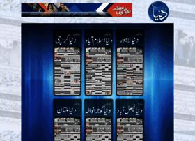 e.dunya.com.pk