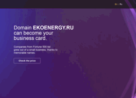 e.ekoenergy.ru
