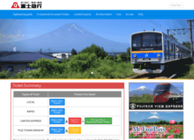 e.fujikyu-railway.jp