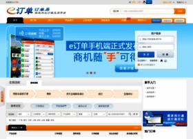 e.fzengine.com