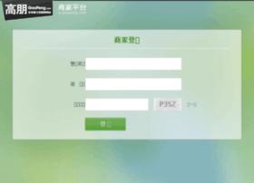 e.gaopeng.com