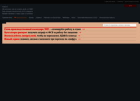 e.gazeta-unp.ru
