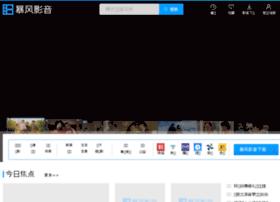 e.hd.baofeng.com