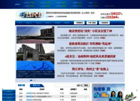 e.jznews.com.cn