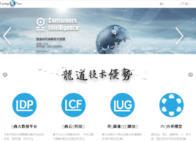 e.loongtao.com