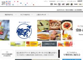 e.sogo-gogo.com