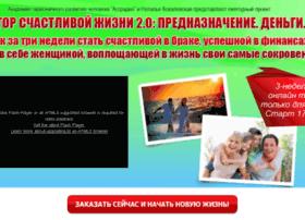 e1.designer-live.ru