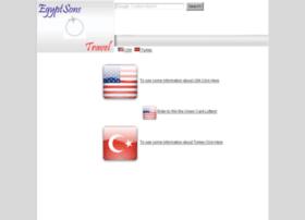 e1blog.com