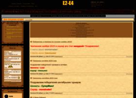 e2-e4.ucoz.ru