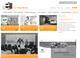 e21magicmedia.com.tw