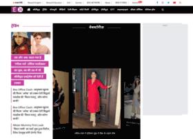 e24.news24online.com