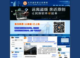 e2go.com.cn